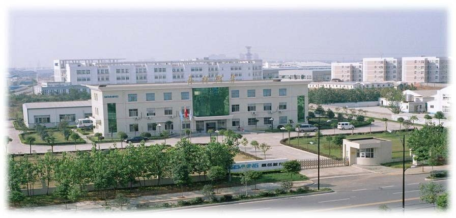 GEM LASER LIMITED factory